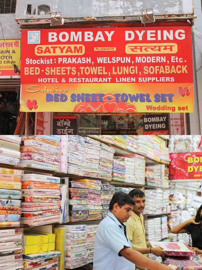 Trunk Shopping ☆ Gujrat Trunk Depot Crawford Market