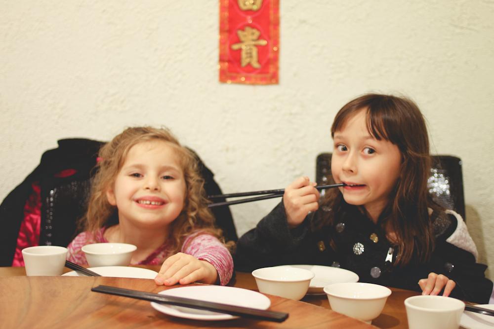 Qin Wei Guan ☆ Shaanxi Cuisine Restaurant In Taipei