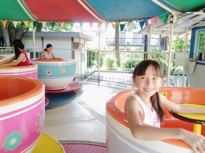 Inokashira Park Zoo-23