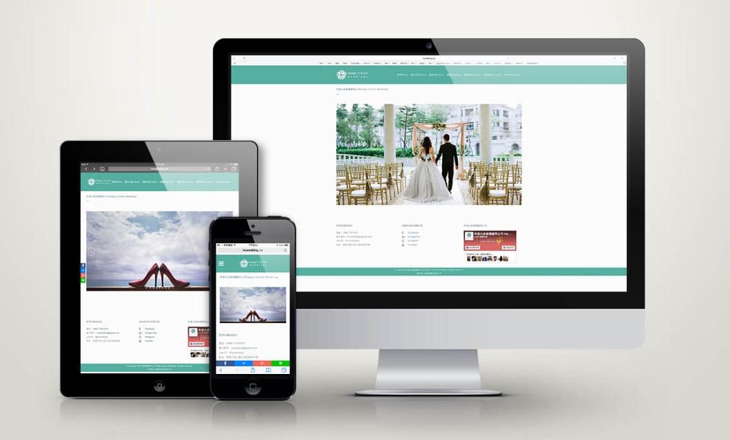 推薦,網頁設計,網頁設計,幸福水晶婚禮顧問,Tiffany藍
