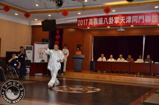 王玉亭先生表演烏龍擺尾