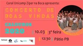 Cartaz do concerto de boas vindas aos calouros unicamp 2020