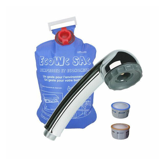 kit economiseur d eau super eco chrome