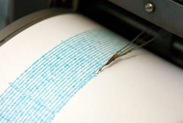 Suenan alertas sísmicas en la CDMX por sismo de 5.3 en Arcelia, Guerrero