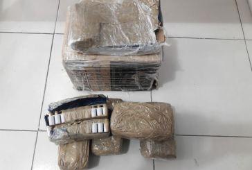 Aseguran en empresa de paquetería de Cancún 500 cartuchos calibre 9 mm