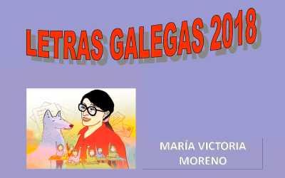 Concurso literario Letras Galegas 2018
