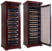 Solid Wood Electronic Wine Fridge Cabinet - Adjustable ...