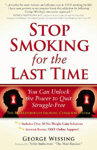 pic-stop-smoking