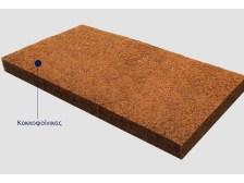 Βρεφικό στρώμα Ιόλη 0.70 Χ 1.40 - Ιόλη 0.70 Χ 1.40