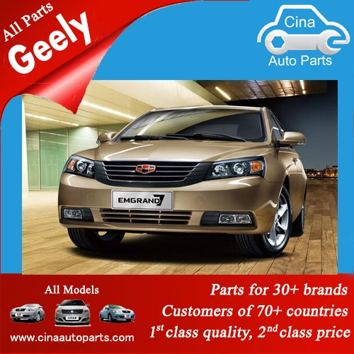 EMGRAND 7 - Geely EMGRAND 7 auto parts