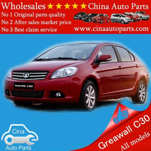 greatwall c30 - c30 auto parts wholesales