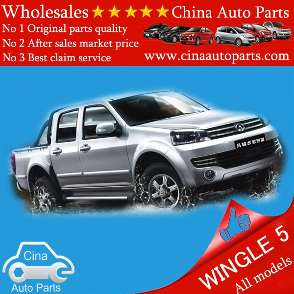 wingle 5 europe version - wingle 5 auto parts wholesales