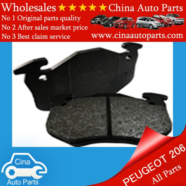 4250.42 rear brake pad - Rear brake pad for PEUGEOT 206 OEM 4250.42
