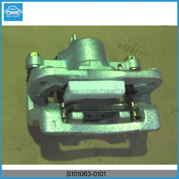 S101063 0101 - REAR BRAKE CALIPER RIGHT FOR CHANGAN CS35 S101063-0101