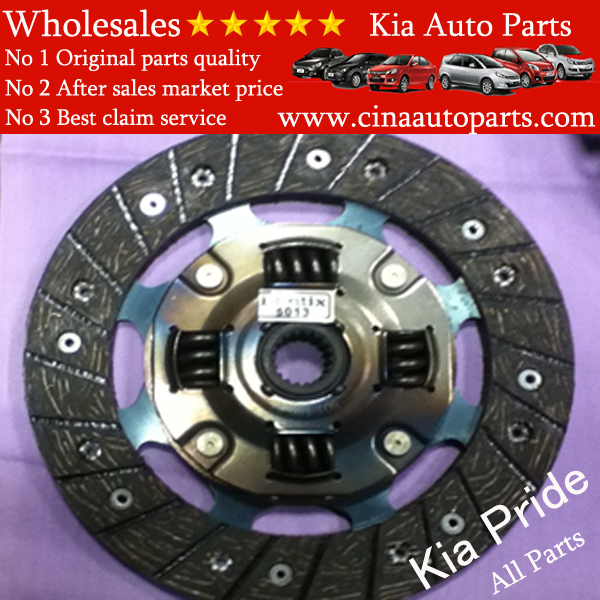 pride kia motors 起亚 Pride车型 离合器片 - Kia Pride Clutch Disc wholesales