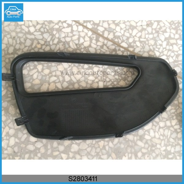 S2803411 - Lifan X60 left front fog light cover OEM S2803411
