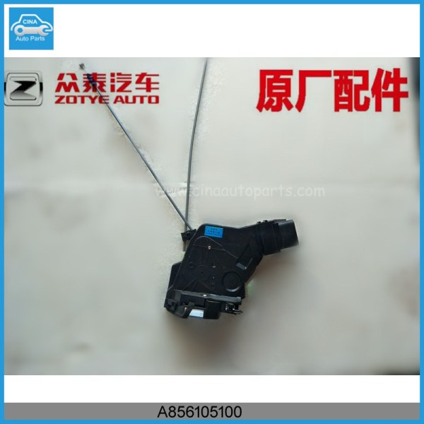 A856105100 - Zotye z100 Front left lock mechanism OEM A856105100
