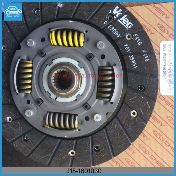 J15 1601030 - OEM J15-1601030 Clutch Driven Disc Assy For Chery New QQ