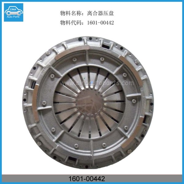 1601 00442 - OEM 1601-00442 yutong Clutch Pressure Disk
