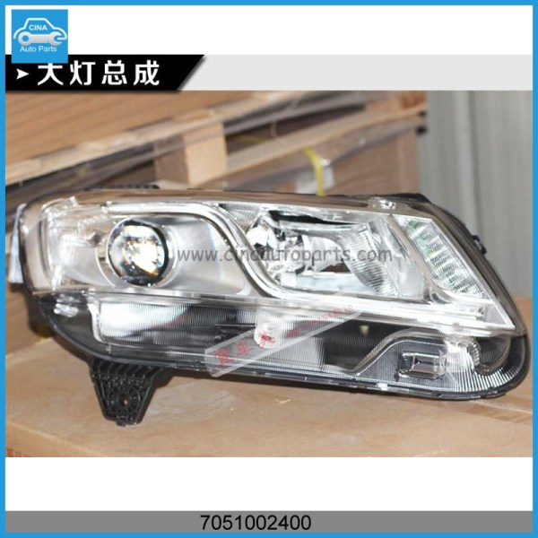 7051002400 - Geely gc9 right LED headlamp OEM 7051002400