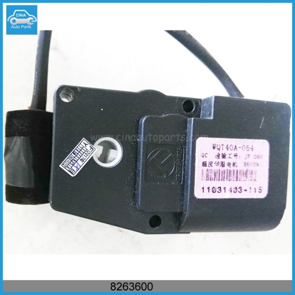 8263600 - dongfeng s30 actuating motor for temperature flap OEM 8263600