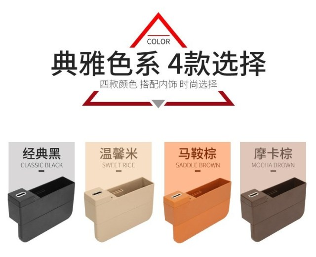 .jpg - Car Seat Side Pocket,Console Side Pocket,Wireless Charger,Car Pocket Organizer with Coin Holder 2 USB Ports Seat Gap Filler for Cellphones,Keys,Cards,Wallets,Coins