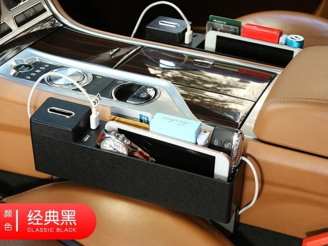 经典黑 - Car Seat Side Pocket,Console Side Pocket,Wireless Charger,Car Pocket Organizer with Coin Holder 2 USB Ports Seat Gap Filler for Cellphones,Keys,Cards,Wallets,Coins