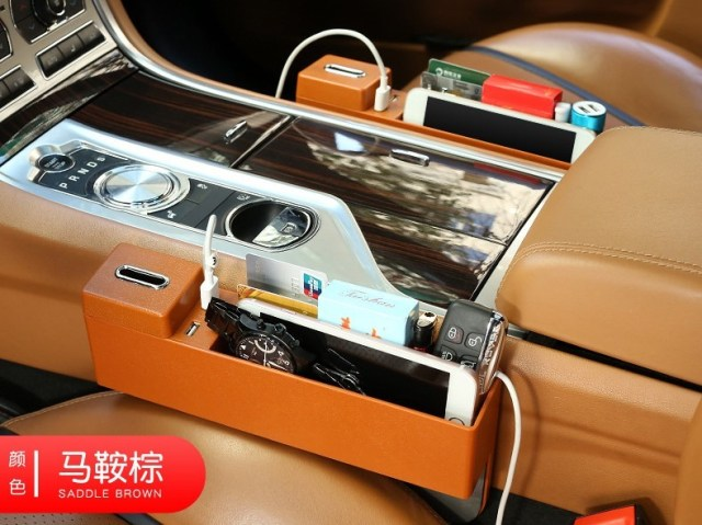 马鞍棕 - Car Seat Side Pocket,Console Side Pocket,Wireless Charger,Car Pocket Organizer with Coin Holder 2 USB Ports Seat Gap Filler for Cellphones,Keys,Cards,Wallets,Coins