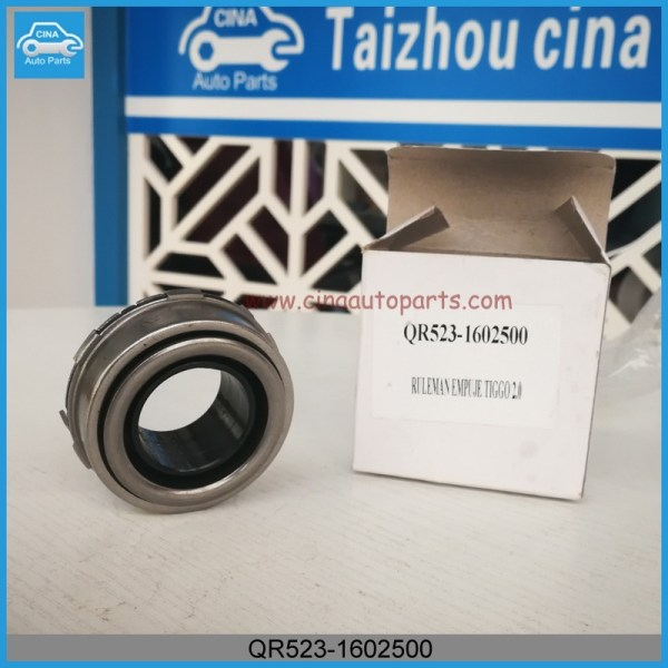 QR523 1602500分离轴承2 - Release bearing for Chery tiggo OEM QR523-1602500