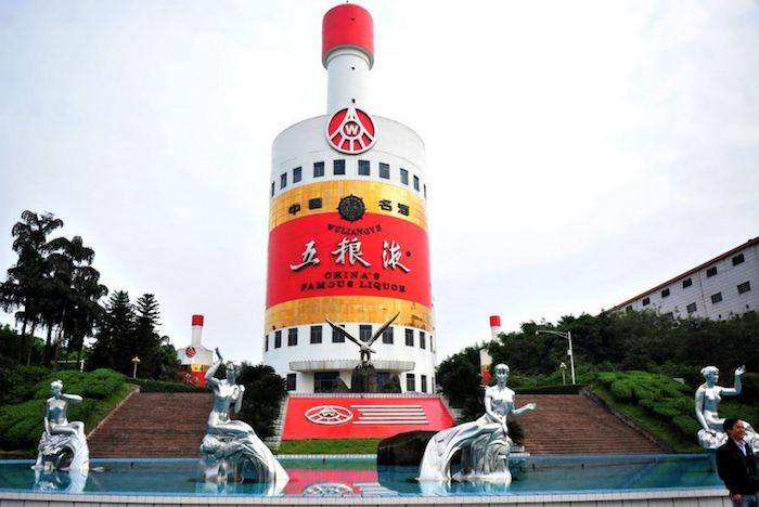 building shaped like a bottle
