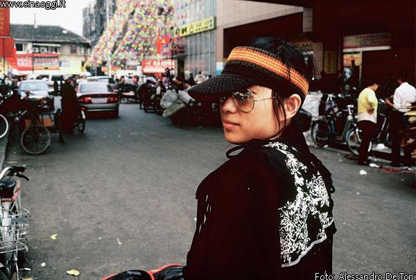 Chinese cosplayer