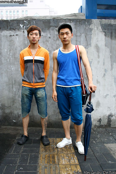 Young Chinese people