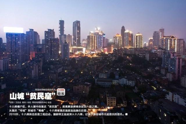 000Chongqing