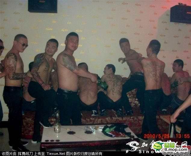 chinese_triad_002-Chinese Triad members