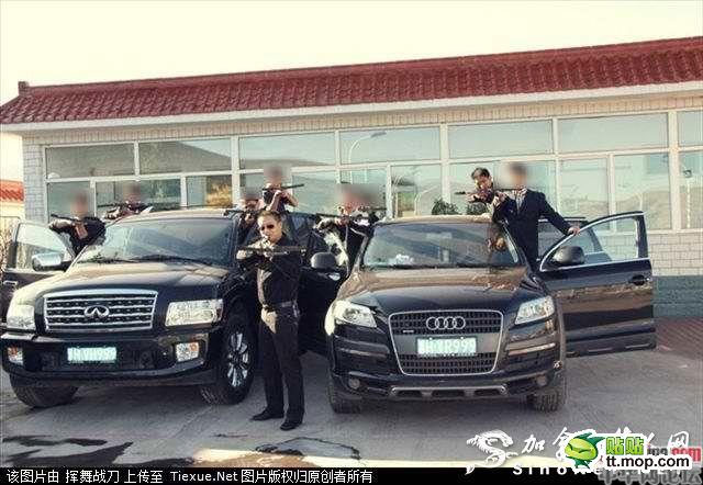chinese_triad_025-Chinese mafia images