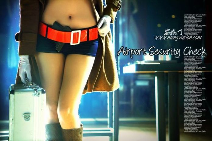 Airport Security Check