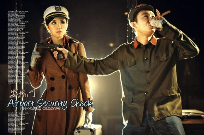 004AirportSecurityCheck