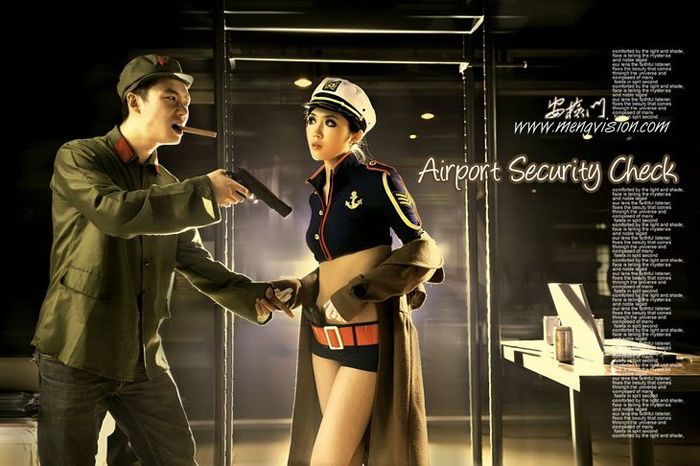 006AirportSecurityCheck
