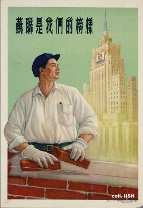 industrialization in the soviet union Stalin 1928-1933 - collectivization by which rapid industrialization of the soviet union could be facilitated, and not in its efficiency of production.