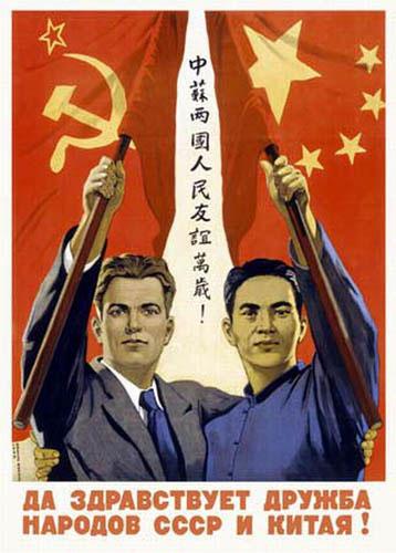 Sino Soviet Propaganda