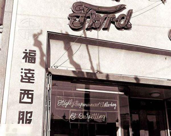025Shanghai1948