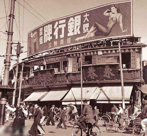 039Shanghai1948