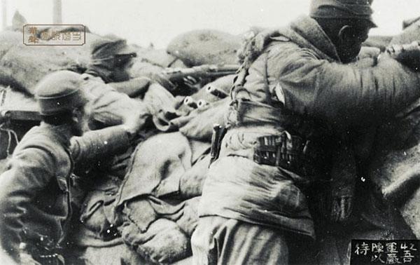 battle-for-shanghai-34