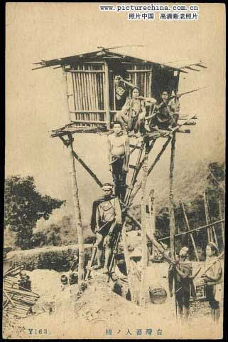 old-taiwan-24