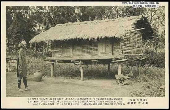 old-taiwan-31