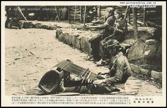 old-taiwan-56