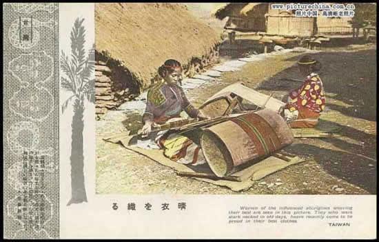 old-taiwan-59