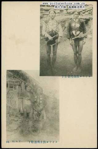 old-taiwan-61