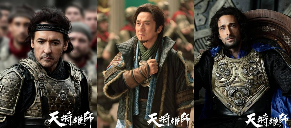 dragon-blade-cusack-chan-brody