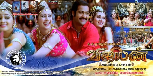 Vijayan posters (9)